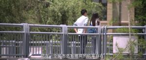 时尚女郎之女人江湖-3