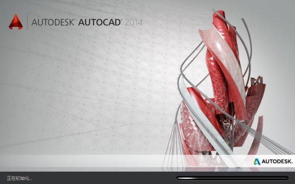 【 ACAD 2014 简体中文版64位】(Autodesk AutoCAD_2014_64bit)KeyStone[安装包]