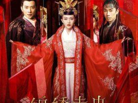 锦绣未央 (2016)-54集全