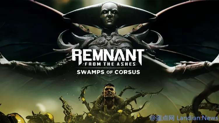 Remnant-From-the-Ashes