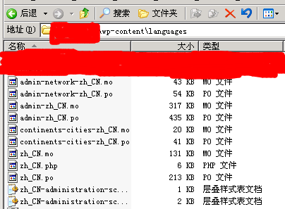 wordpress4.3.1故障修复文章