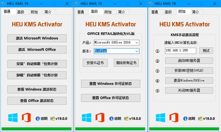 heu_kms1