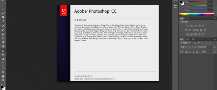 Adobe Photoshop CC 14.0-2