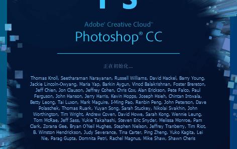 Adobe Photoshop CC 14.0-1