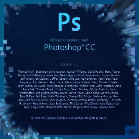Adobe Photoshop CC 14.0 简体中文 精简绿色 破解版 32Bit & 64Bit