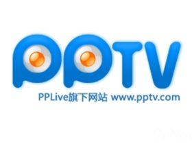 【福利】免费领取PPTV13个月会员
