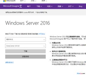 server2016_key (10)