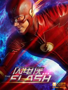 the_flash_4