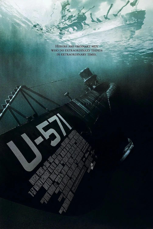 u571-b