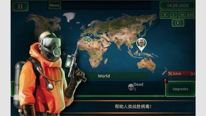 virus_wars
