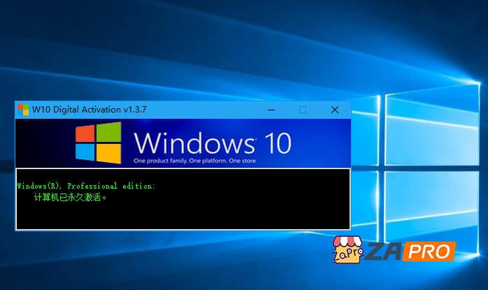 win10-activate2