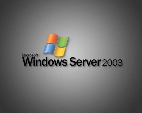 微软于2015年7月结束对Windows Server 2003支持服务
