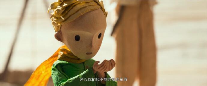 童话电影-小王子-2