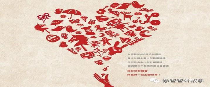 向云南山区孩子捐赠衣服的爱心活动-9